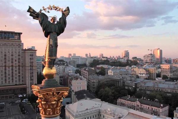 Замовити відпочинок в Україні